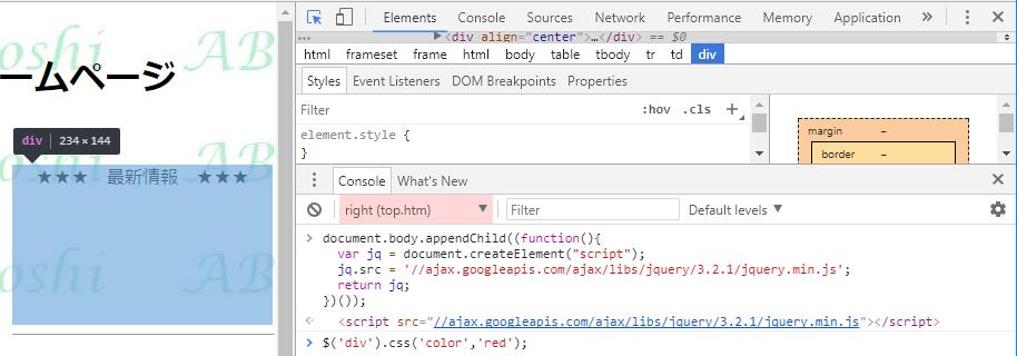 前述したコードを実行してから処理を記述すると