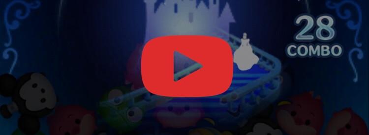 スキル3の参考動画について【落とし穴】