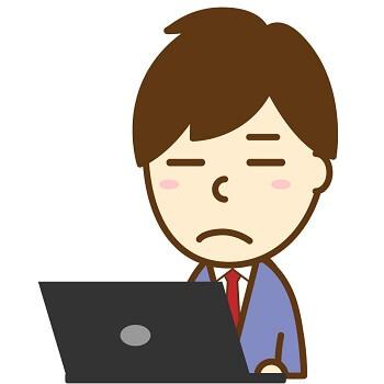 ブログ挫折予備軍