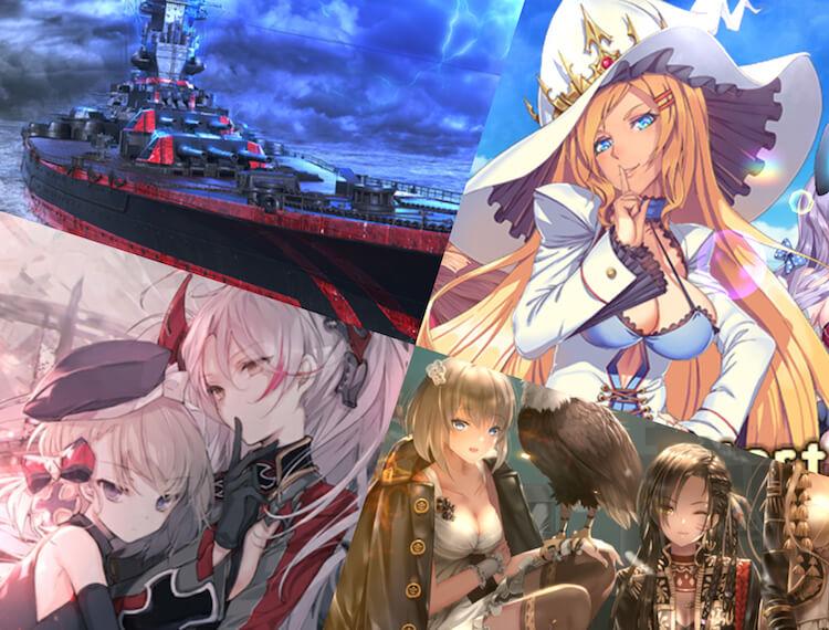 【2020年版】戦艦好きにオススメのゲームアプリ12選「まだ遊んでいないの?」