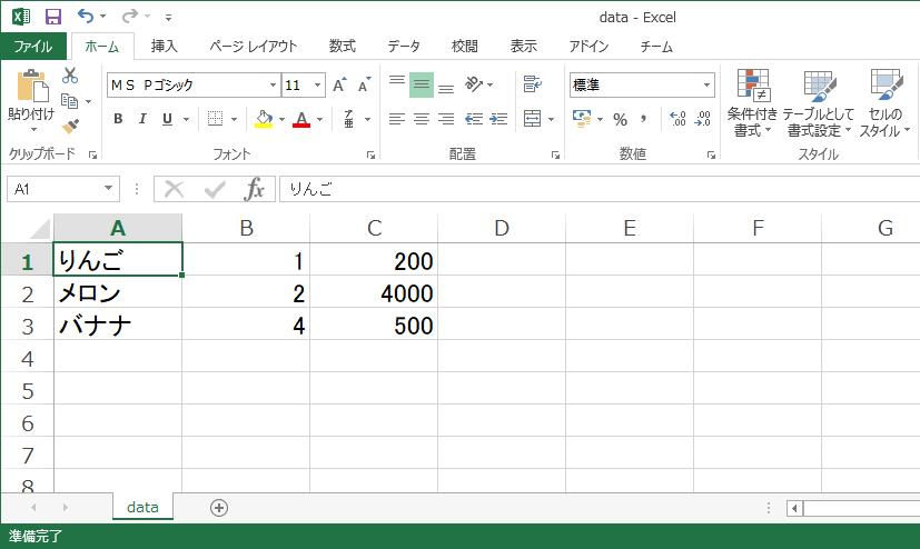 配列からCSVを生成しダウンロードする方法【コピペOK】