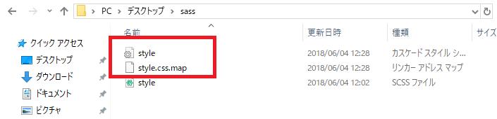 style.scssを保存するとstyle.cssファイルが自動生成される(更新される)