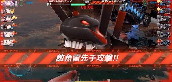 敵艦をシューティングゲーム感覚で倒すといったゲーム内容
