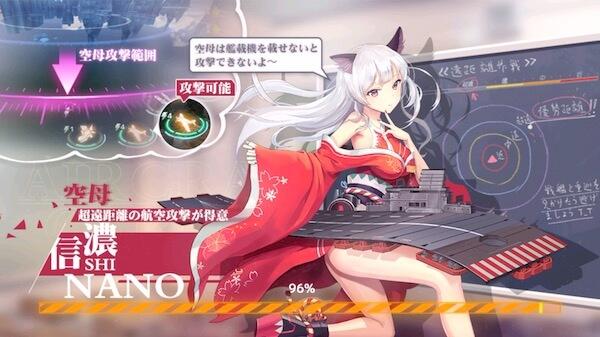 アビスホライズン(アビホラ):可愛い艦姫・キャラクター