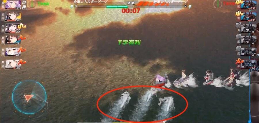 魚雷の回避が難しすぎる(避けられない)