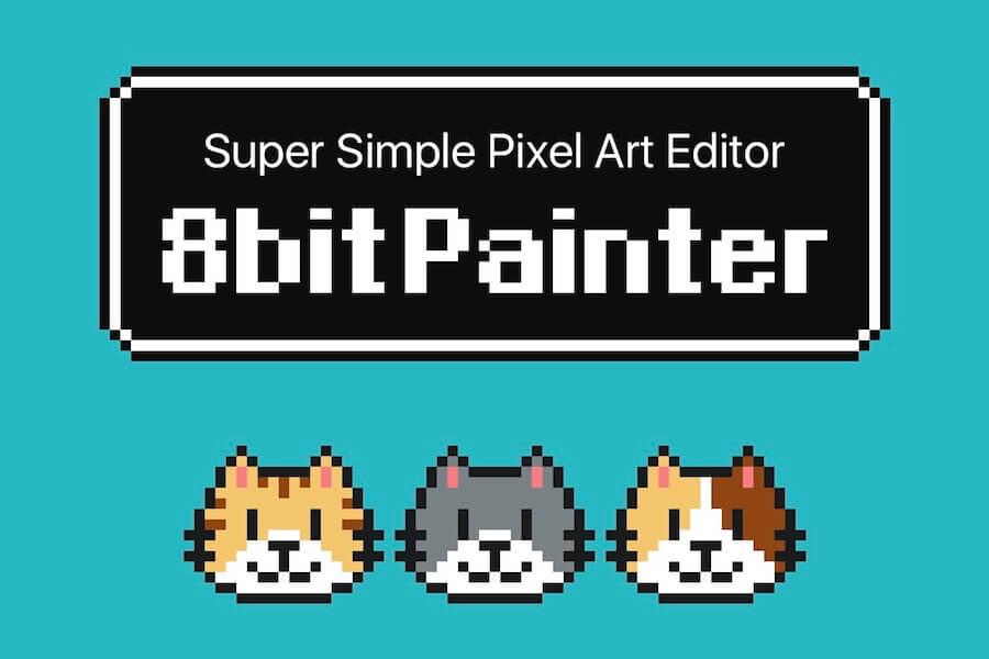 【8bit Painter】ドット絵が簡単に作れる無料塗り絵アプリ「変換機能でラクラク」