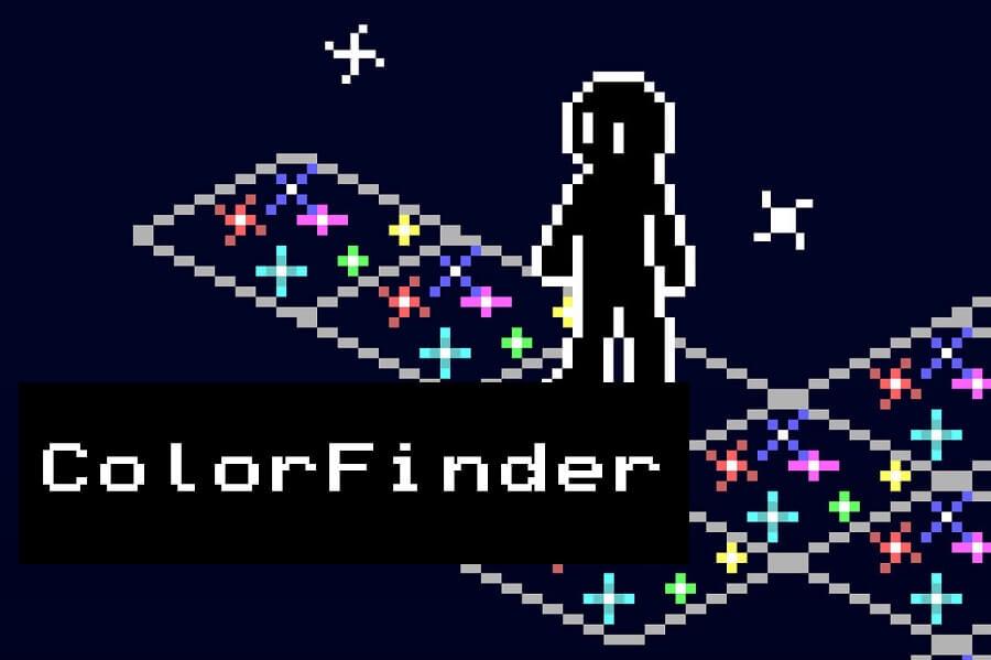 【ColorFinder】色を操るドット絵パズルゲーム「音と雰囲気に包まれてみた」