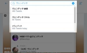 ゲーム名で検索する→一覧表示されているツイートの中から質問系の内容を探す→それに対しての回答を記事にする