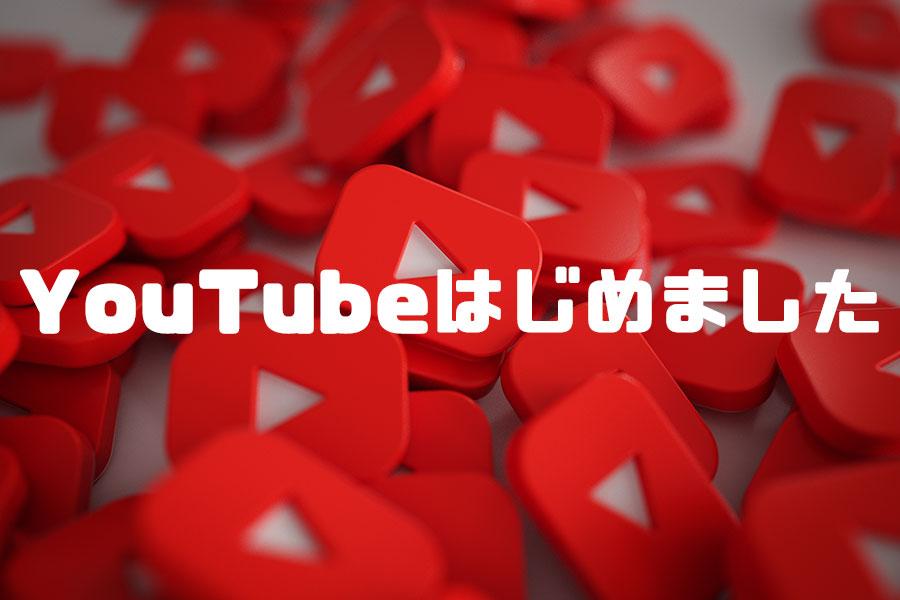 【ヴェンデッタ】トマト遂に戦闘力35000に到達「YouTube始めましたのご報告」