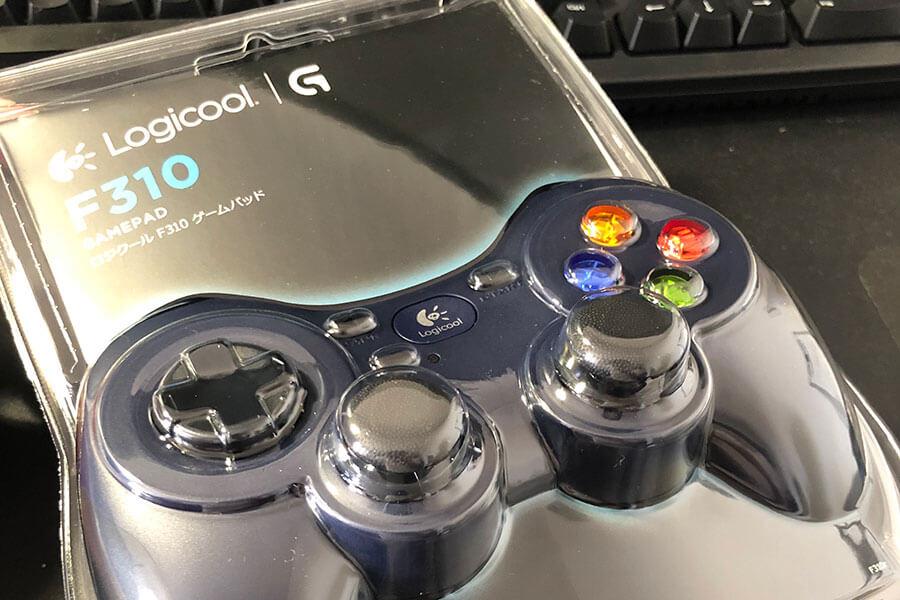 PSO2で使えるコスパ最強ゲームパッド「ロジクールF310」のレビュー