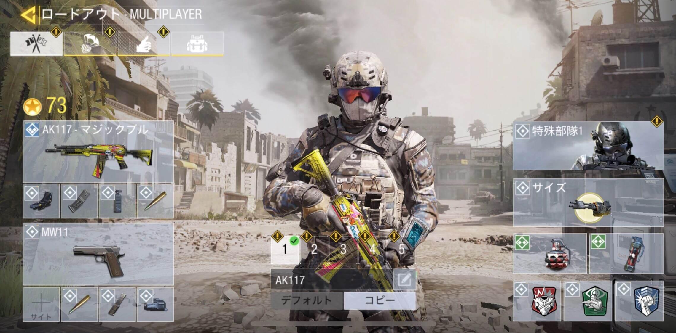 【CoDモバイル】「AK117」の最強カスタム紹介
