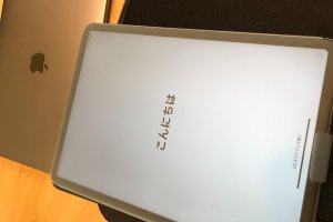 iPadにケースは必要なのか!?