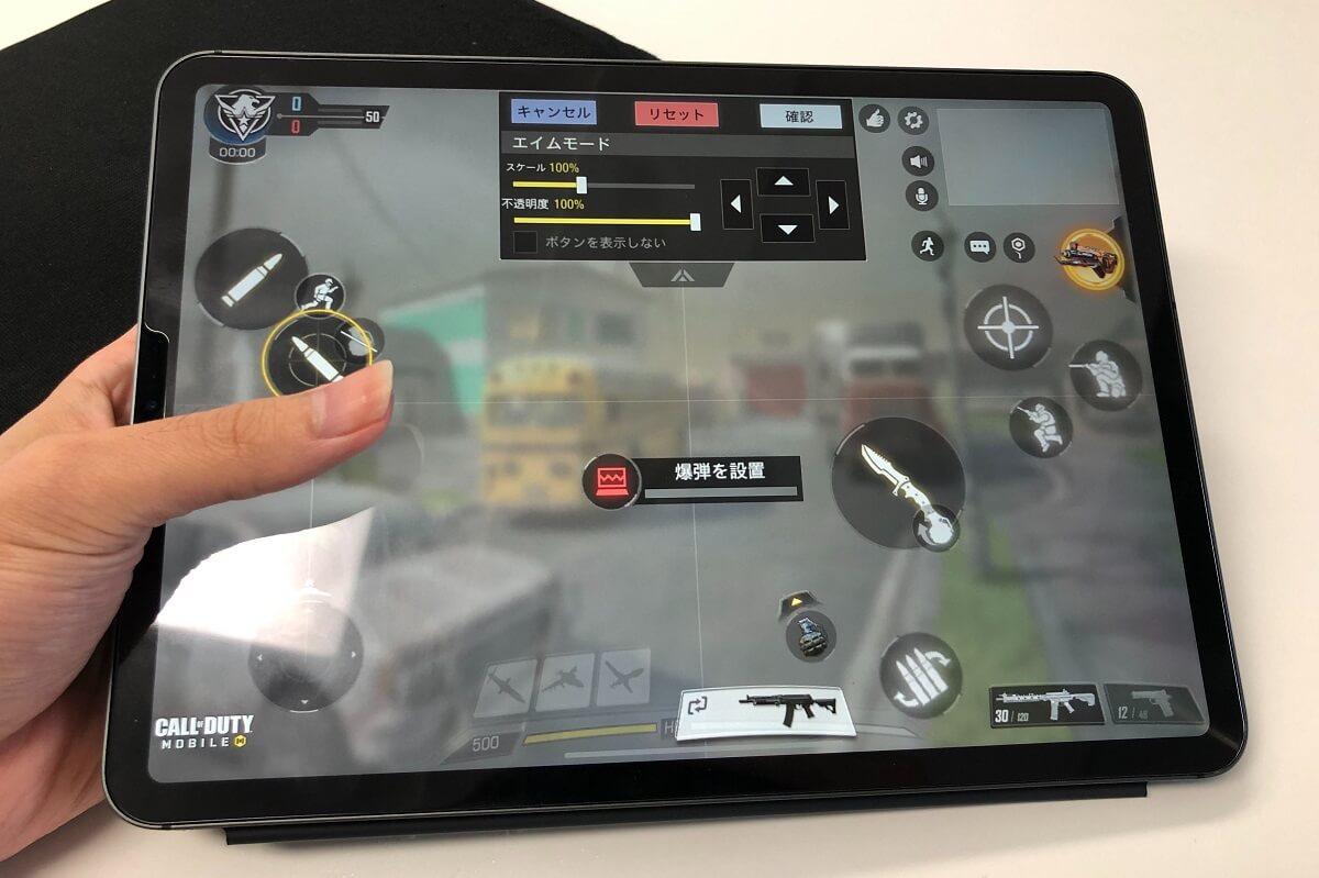 【CoDモバイル】タブレット(iPad)のボタン配置を試行錯誤中
