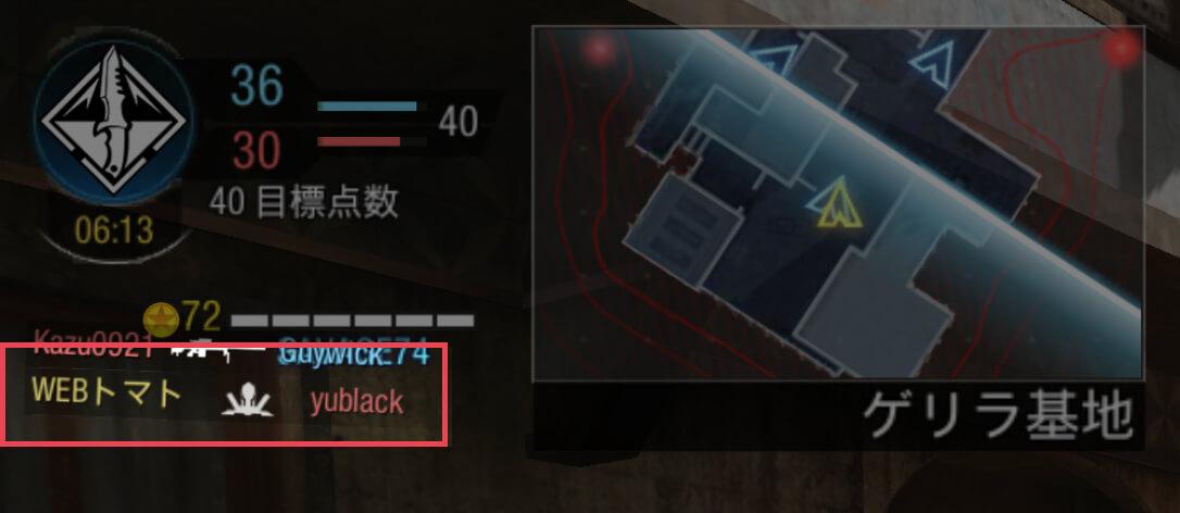 【CoDモバイル】トロフィーシステムで敵をキルした時のキル放送