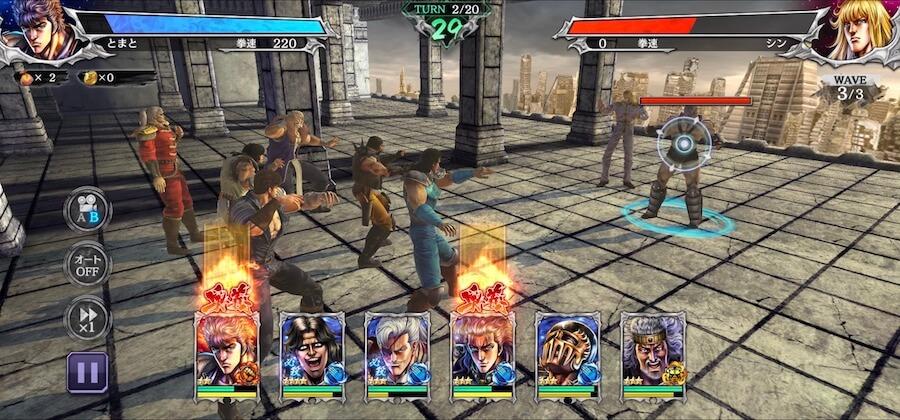 【北斗の拳 LEGENDS ReVIVE】ターン性アクションバトル