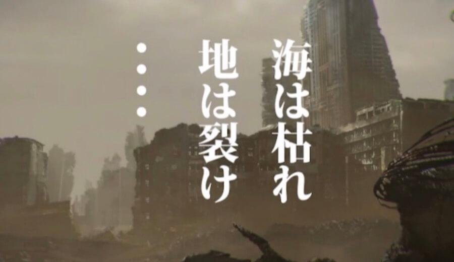 【北斗の拳 LEGENDS ReVIVE】メインストーリーは原作を忠実に再現