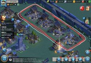 ライズオブキングダムで強くなる為にやるべきこと③:部隊の訓練(兵を増やす)