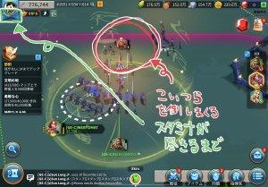 ライズオブキングダムで強くなる為にやるべきこと⑥:野蛮人の討伐(指揮官の育成と報酬ゲット)