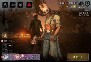 「Dead by Daylight(デッドバイデイライト)」はスマホ版でもホラーゲームカテゴリでヒットする