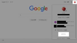 「something went wrong...」はGoogleアカウントから一旦ログアウトして、再度ログインし直すと表示されなくなる(動画が見れるようになる)