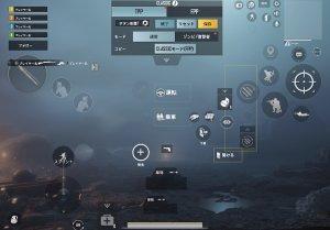 PUBGモバイルのiPadのボタン配置