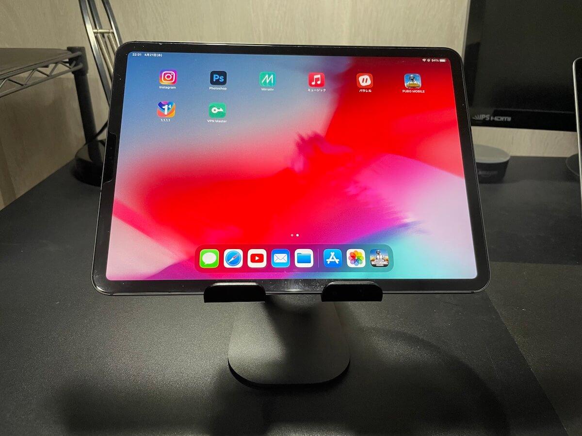 【PUBGモバイル】iPad使い必見!勝てるゲーミングスタンドはこれ/Lomicall iPad用スタンド【正面/iPadを置いた状態】